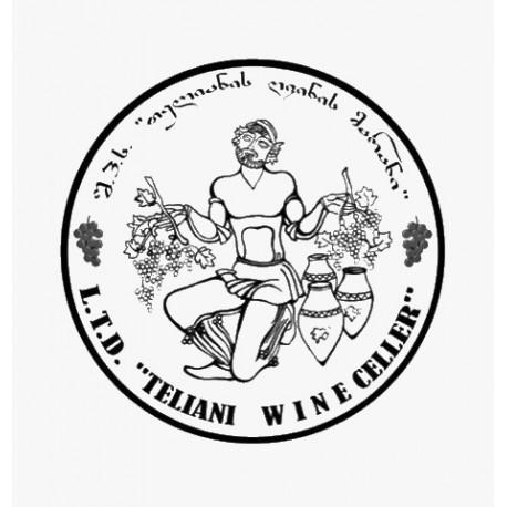 Teliani Wine Cellar