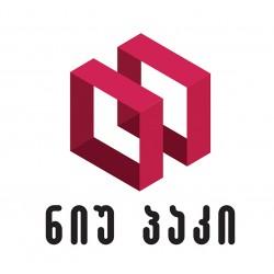 ნიუ პაკი